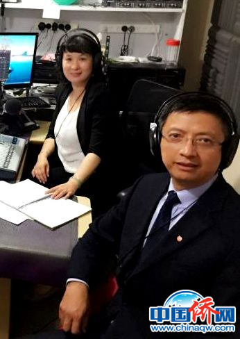《蔷薇资讯》是2CR-澳洲中文广播电台的一个资讯专栏(作者供图)