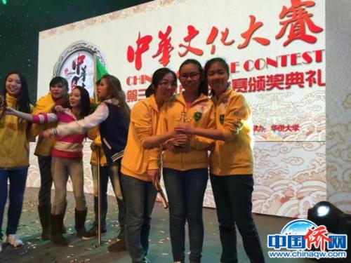 第二届海外华裔青少年文化知识大赛德馨学生获得全球第二成绩