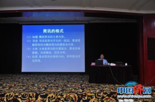 图为《华声晨报》社社长康定有讲课 林浩 摄