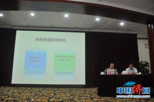 图为中新社广西分社记者林浩分享侨务新闻采编感悟 邓惠文 摄