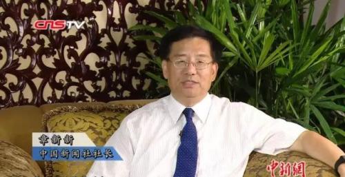 中国新闻社社长章新新