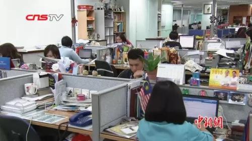 马来西亚华文媒体办公场所