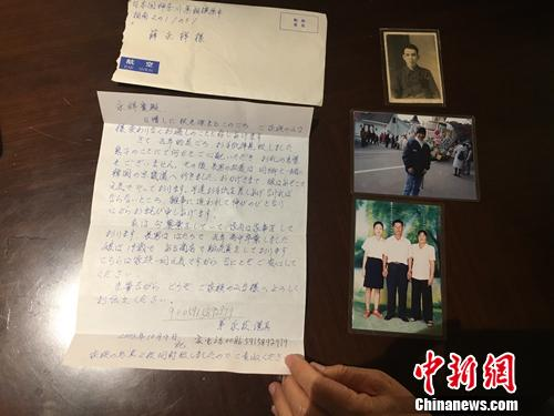 图为薛永祥的堂兄弟薛永发15年前寄给他的信。闫旭 摄