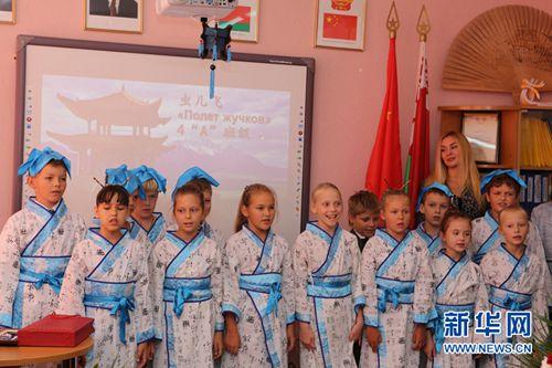 明斯克第12中学学习汉语的学生在中国文化与文字中心成立仪式上演唱中文歌曲。新华社记者魏忠杰摄