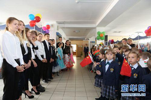 明斯克第12中学学习汉语的学生夹道欢迎前来参加仪式的嘉宾。新华社记者魏忠杰摄