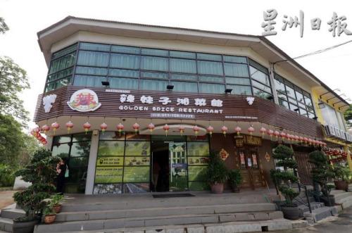 辣妹子湘菜馆位于米昔拉路转士满慕路的转角处。(马来西亚《星洲日报》)