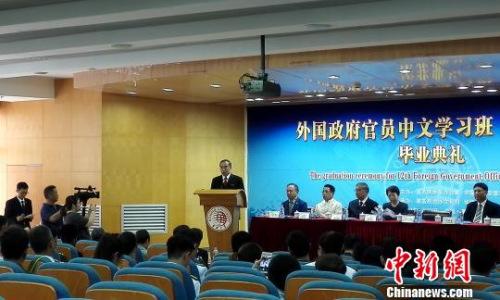 资料图:2017年06月30日,华侨大学外国官员中文学习班培训逾700名汉语人才。图为毕业典礼现场。(图片来源:<a target='_blank' href='http://www.chinanews.com/' >中新网</a>/杨伏山 摄)