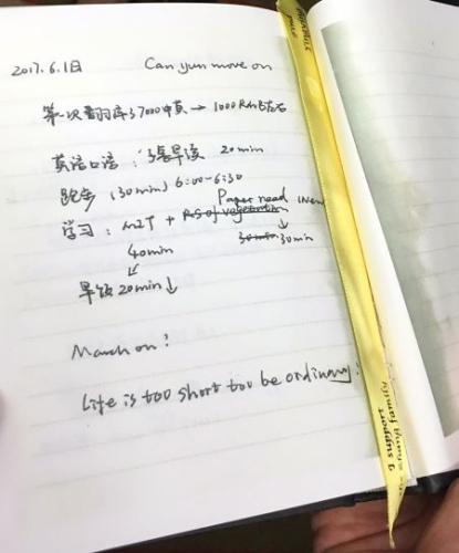 章莹颖日记最后一页。(美国侨报网)