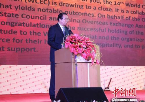第十四届世界华商大会9月17日在缅甸仰光圆满闭幕。图为中国海外交流协会副会长许又声致辞。张晨翼 摄
