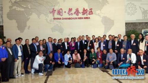 中国海外交流协会海外理事赴长春新区考察。郭佳 摄