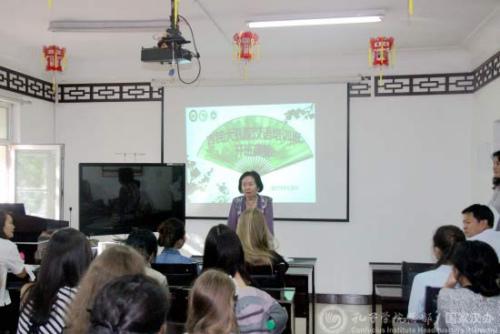 库塔耶娃·玉米提致辞。(国家汉办网站图片)