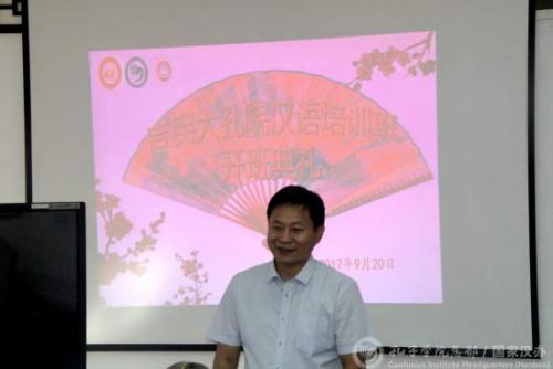 马磊致辞。(国家汉办网站图片)