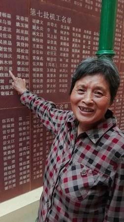 """许慧敏指着南侨机工英雄墙上第七批机工名单中的""""许丕勇""""说,那是她的父亲。(马来西亚《星洲日报》)"""