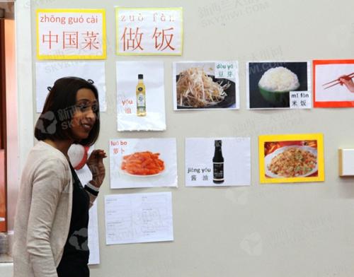 学做中国菜