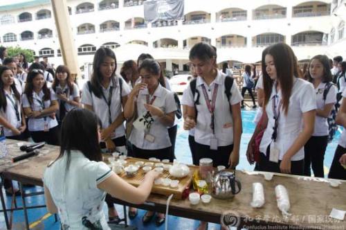 茶艺展示。(国家汉办网站图片)