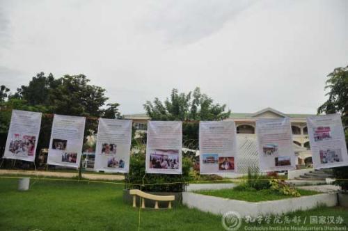 孔子学院图片展。(国家汉办网站图片)