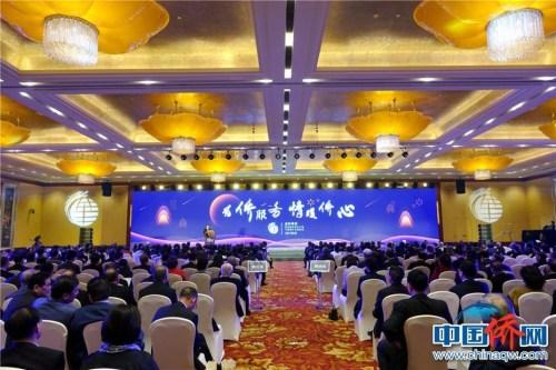 """中国国务院侨务办公室、中国海外交流协会29日在北京举办""""为侨服务日""""活动。付强 摄"""