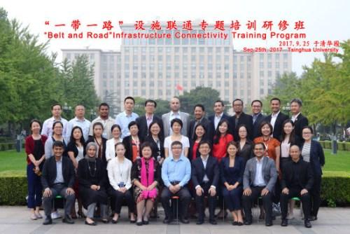 清华大学设施联通研修班结业。