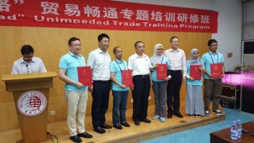 华侨大学贸易畅通研修班结业。
