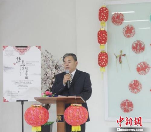 图为该校孔子学院中方院长肖祥忠致辞。 林永传 摄