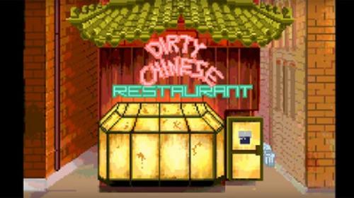 近日,加拿大一款名为《肮脏的中国餐馆》(Dirty Chinese Restaurant)的手机游戏涉嫌肆意抹黑中国人及食物,中国驻多伦多总领馆谴责并要求道歉。