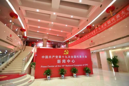 10月11日,设在北京梅地亚宾馆的十九大新闻中心正式启动对外接待服务,开始为采访十九大的境内外记者发放采访证件、受理采访申请、安排参加大会采访活动等。 图片来源:人民网