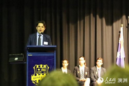 新南威尔士大学国际事务助理校长金江在活动上致辞。曲佳妮 摄