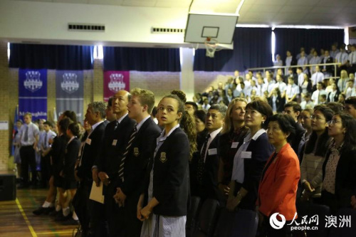 师生出席活动共同庆祝孔子课堂揭幕。曲佳妮 摄