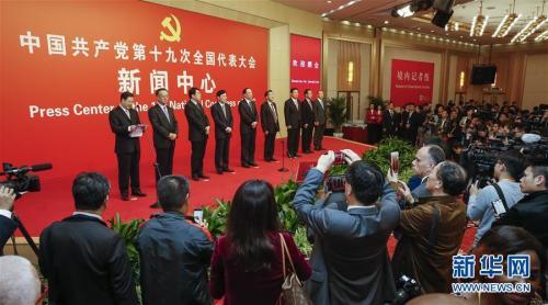 10月16日晚,中国共产党第十九次全国代表大会新闻中心在北京梅地亚宾馆举行酒会,500多位中外记者受邀出席。 新华社记者 沈伯韩 摄