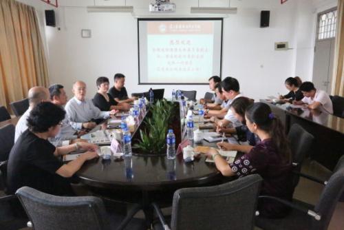 在泉舜集团所属厦门东海职业技术学院进行座谈
