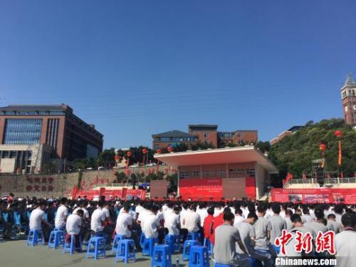 26日,福建省福州阳光国际学校建校20周年庆于福州市举行。 叶秋云 摄