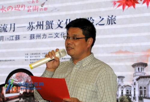 省旅游局促进处叶凌波处长致辞