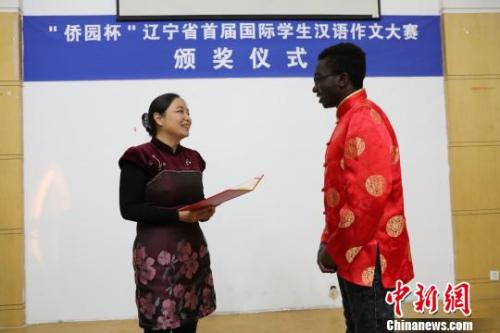 辽宁省外事(侨务)办公室副主任赵冰冰(左)为获特等奖国际学生颁奖。 沈殿成 摄