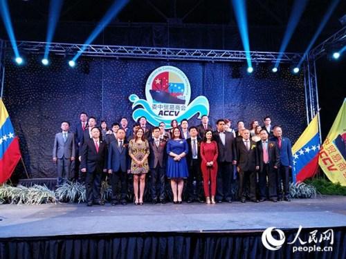 委中贸易商会成员与各界代表合影留念。