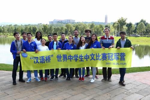 """往届""""汉语桥""""世界中学生中文比赛冠军合照"""