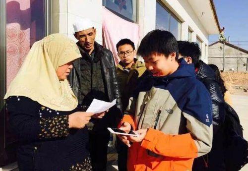 2016年冬季王资逸(右)在中国宁夏参加扶贫工作(美国《侨报》)