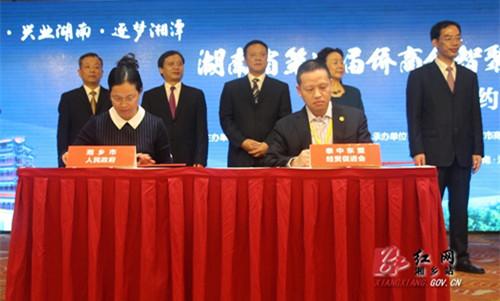 """副市长侯爱萍(左)代表湘乡市人民政府与泰中东盟经贸促进会签订""""印象水府""""项目战略合作协议。"""