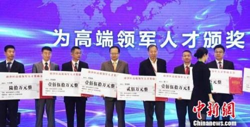 广州南沙为9名高端领军人才发放奖励。南沙区宣传部
