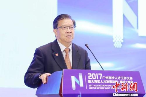 原国家外经贸部副部长、博鳌亚洲论坛原秘书长龙永图在峰会作主旨演讲。南沙区宣传部