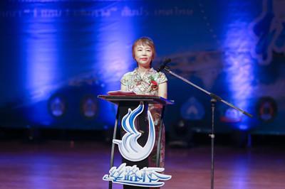 驻孔敬代总领事李秀华致辞。