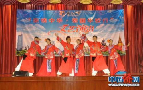 图为舞蹈《中国红》。林浩 摄