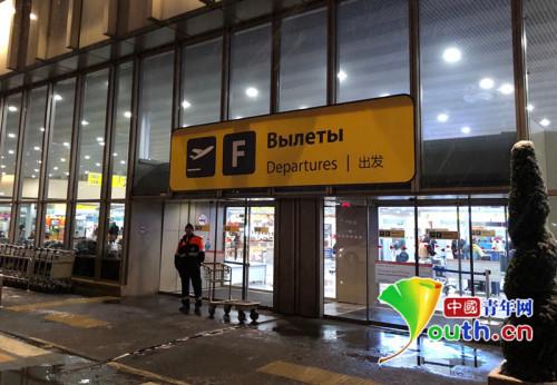 机场所有指示牌都添加了中文标识。中国青年网记者陈琛 摄