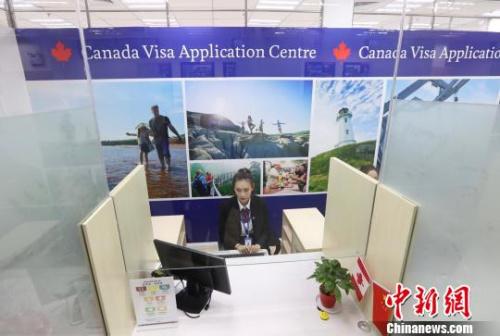 加拿大在中国南京增设的签证中心17日正式开业。 泱波 摄