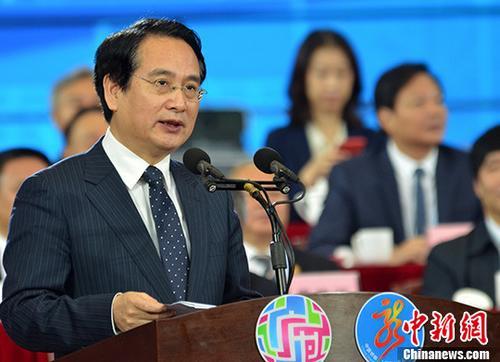 11月17日, 国务院侨办副主任谭天星在世广会开幕式上致辞。 中新社记者 梁永强 摄