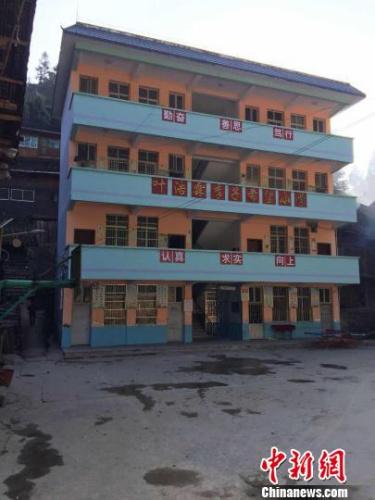 台江县方召乡李子小学。叶其超供图。