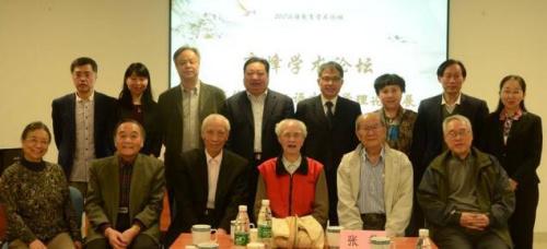 2017年4月19日吕必松先生(前排右三)在北语参加学术沙龙(图片来自汉语堂)