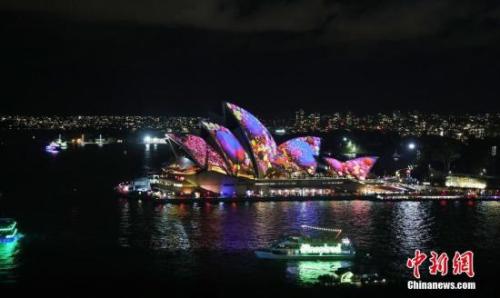 资料图:悉尼。<a target='_blank' href='http://www.chinanews.com/'>中新社</a>记者 姜长庚 摄