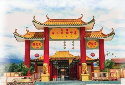 图为马来西亚珠宝孔子庙 (马来西亚光华网)