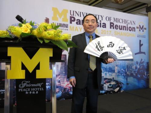 """密西根大学副校长胡仕新宣布,即日起以""""密西根大学"""",作为该校官方中文名称。(美国《世界日报》/密西根大学提供)"""
