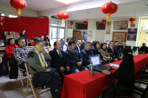 中医药讲座现场,吸引了众多侨胞前来。(法国《欧洲时报》/孔帆 摄)